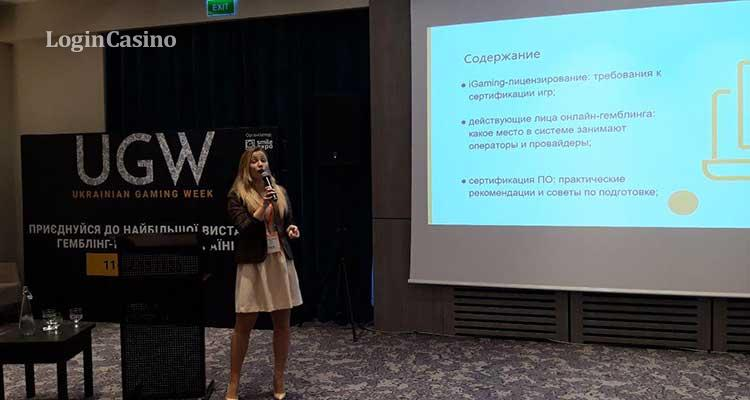 Kyiv iGaming Affiliate Conference