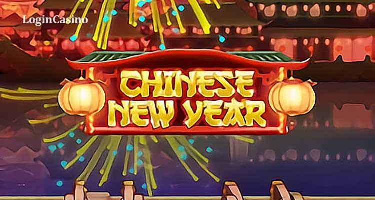 Chinese New Year від Evoplay Entertainment