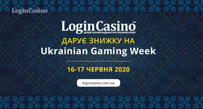 Login Casino дарує знижку на Ukrainian Gaming Week